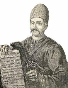 Jerzy Franciszek Kulczycki wg rysunku T. Rybkowskiego