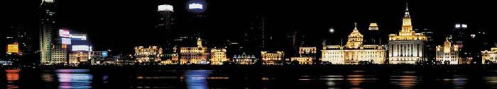 Dzielnica Bund w Szanghaju/Fot. Archiwum
