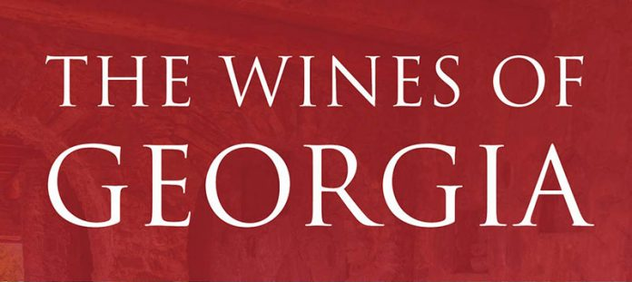 The Wines of Georgia Lisa Granik