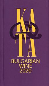 KA&TA. Catalogue of Bulgarian Wine 2020