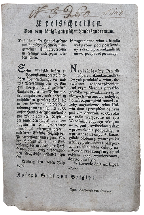 Okólnik z 1792 roku